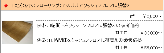 内装5.PNG