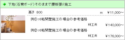内装7.PNG