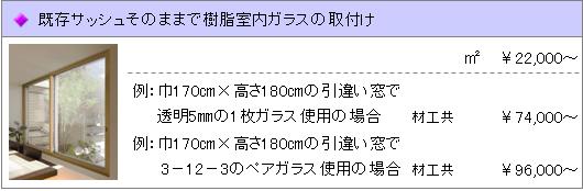 内装13.PNG