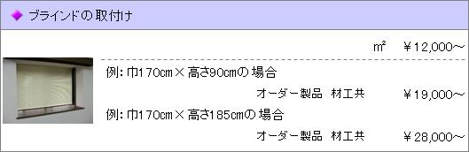 内装14.PNG