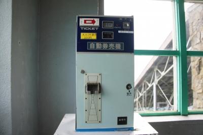 DSC06213.JPG
