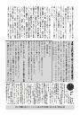 sample_2013s_01s[1].jpg