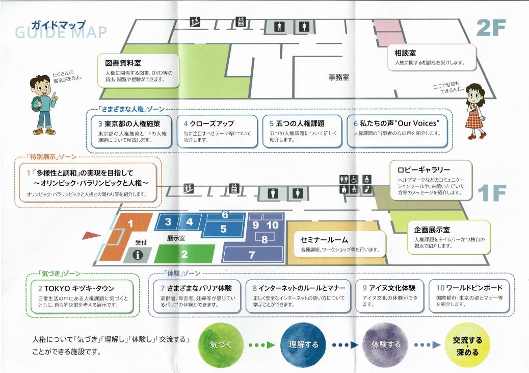 CCF_000008.jpg
