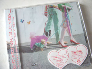 ドリカム 「大阪LOVER」
