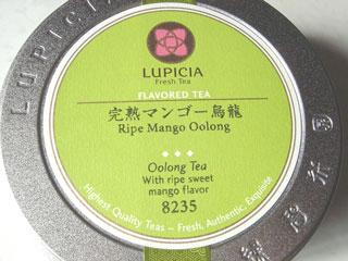 完熟マンゴー烏龍 8235 Ripe Mango Oolong