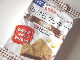 DHCおからクッキー 紅茶味