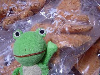 モスチキン 冷凍でオトナ買い(・ω・)ノ