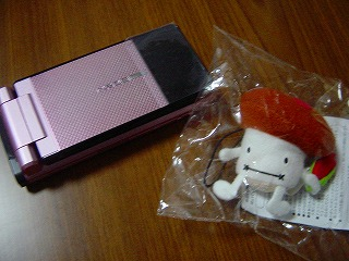 N905i に機種変更
