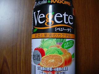 3/4発売! ベジーテ Vegete