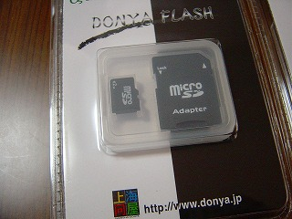 上海問屋オリジナル マイクロSD 2GB これから活躍してもらいますv
