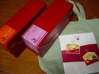 ルピシア 福箱 2008 直営店舗購入分