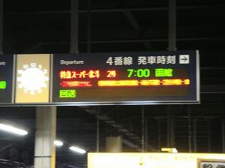 20110810 004.jpg