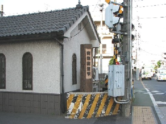 青梅街道駅1