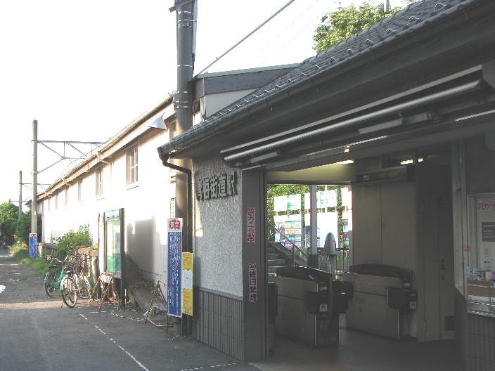 青梅街道駅2
