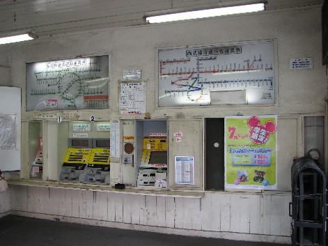東久留米駅構内