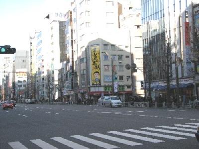麻生太郎20081231