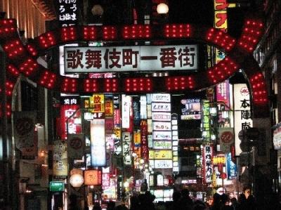 歌舞伎町20090103