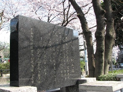 春の小川歌碑1