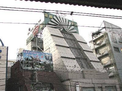 高田馬場スズヤ