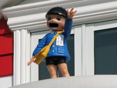 まことちゃん人形