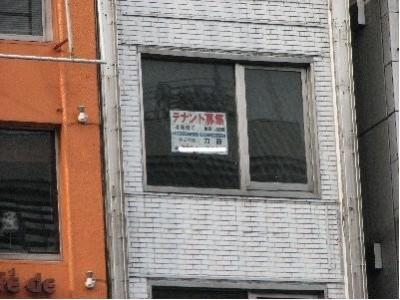 新宿の薄〜いビルテナント募集