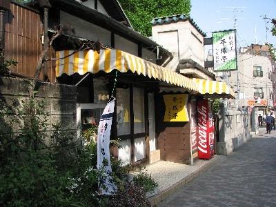 平塚亭20090419-2