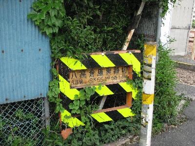 拝島踏切7
