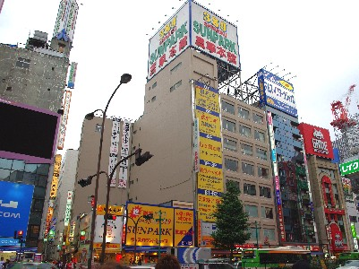 新宿三平ストア