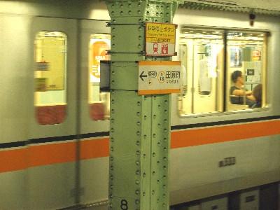 銀座線田原町駅