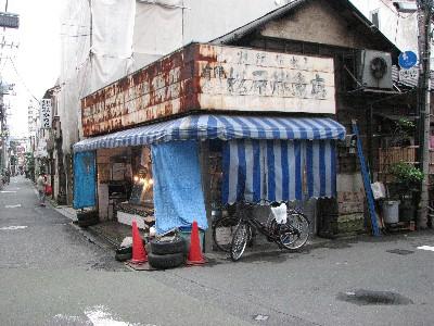 三茶鮮魚店1