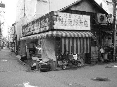 三茶鮮魚モノクロ1