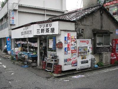 三軒茶屋ツリボリ20090530-1