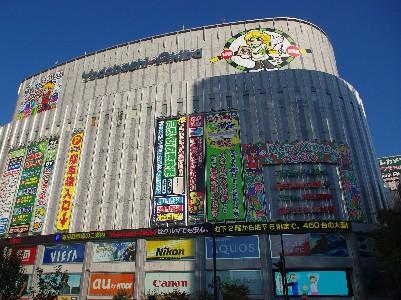 ヨドバシカメラ20091121-1