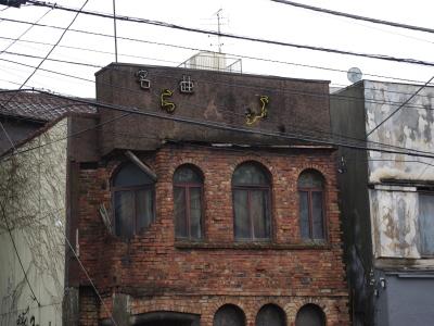 20100213高田馬場ランブル3