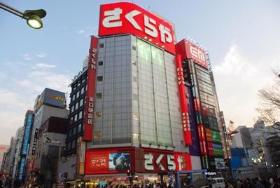 さくらや新宿東口店20100118-1