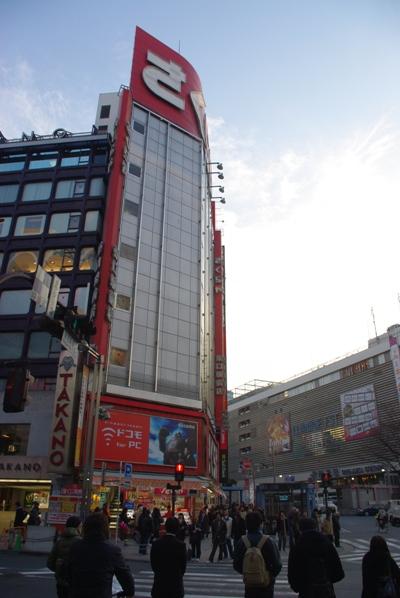 さくらや新宿東口店20100118-2