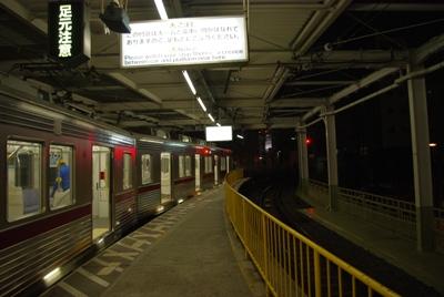 浅草駅20100402-1