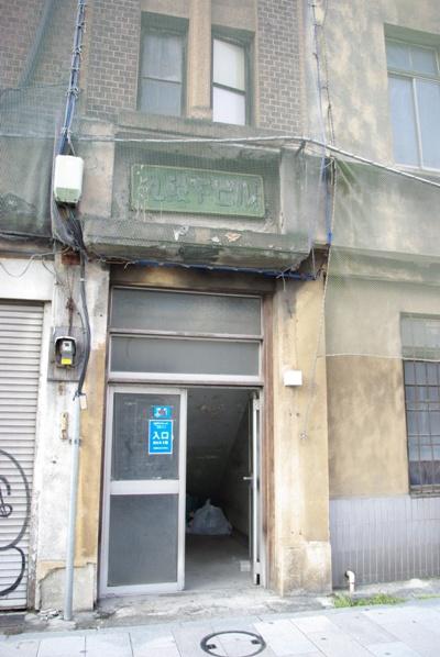 九段下ビル20100417-3