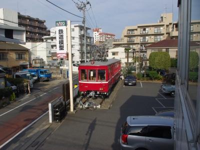 京急電車20100313-1