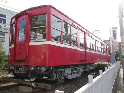 京急電車20100313-3