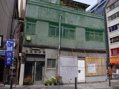 丸万六号館20100419-3