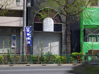 芳賀書店20100419-2