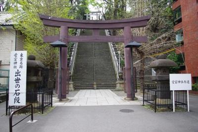 愛宕神社20100419-1