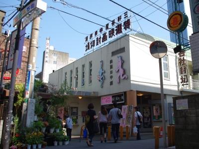 三茶中劇20100612ー1