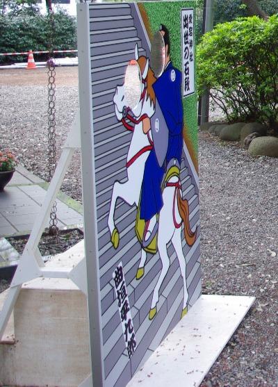 愛宕神社20100419-7