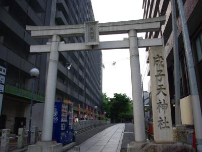 成子天神20100605-1