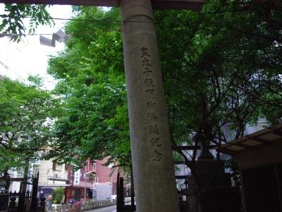 成子天神20100605-3