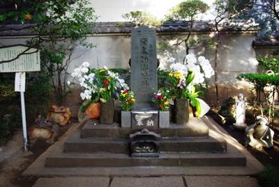 将門塚20100906