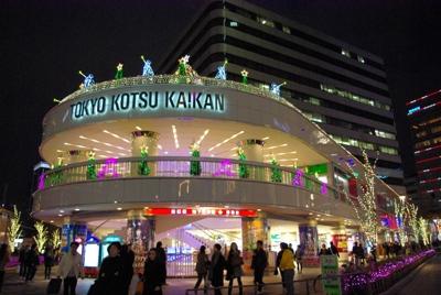 東京交通会館20091128