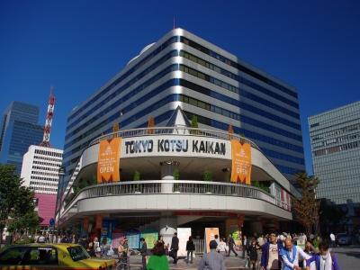 東京交通会館20100925-1